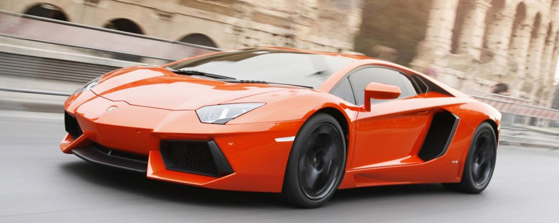Imagenes De Un Lamborghini: Lamborghini Aventador LP700-4: Precios, Prueba, Ficha