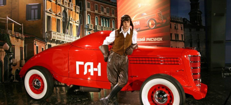 Gaz GL-1, el deportivo soviético que nunca llegó a competir Gaz-gl-1-recreation6_1440x655c