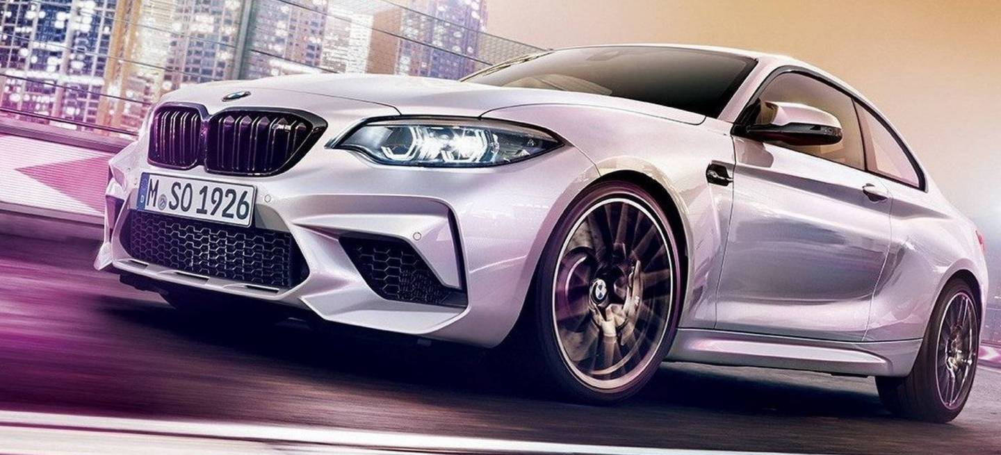 Bmw M2 Competition Filtrado P