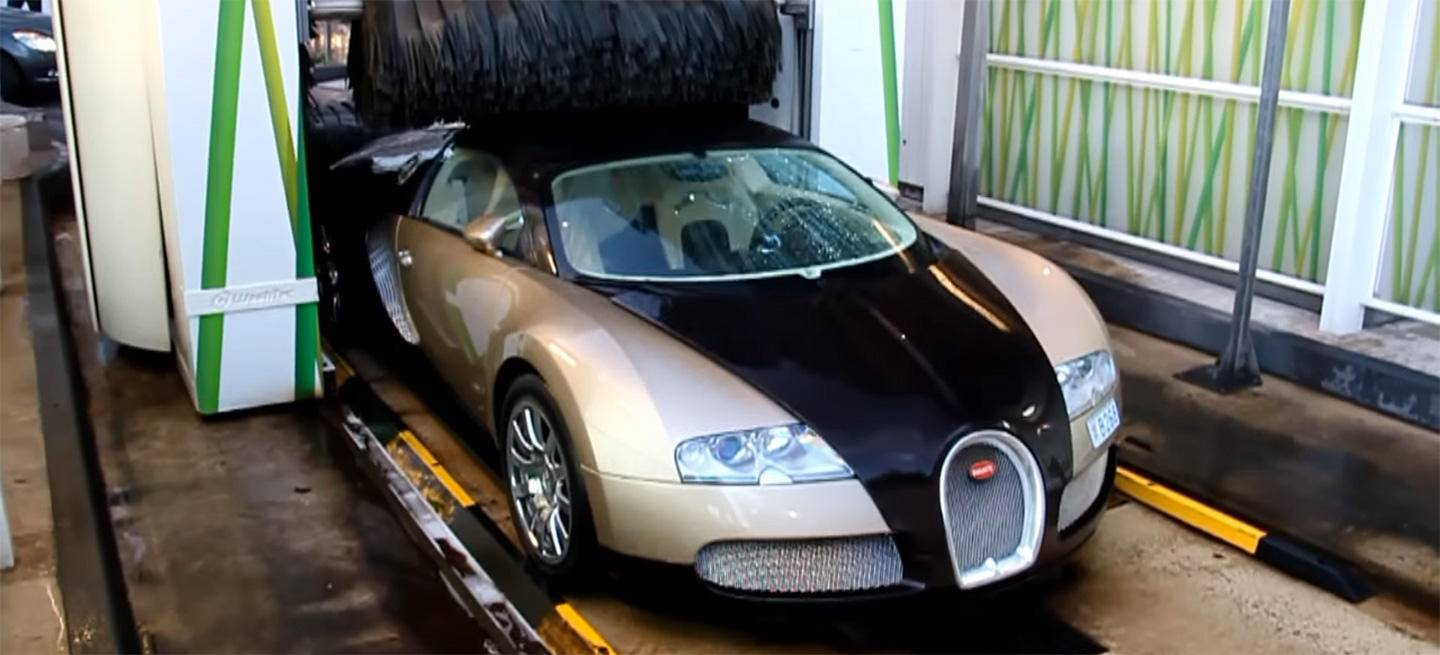 locura del d a lavando un bugatti veyron en un t nel de. Black Bedroom Furniture Sets. Home Design Ideas