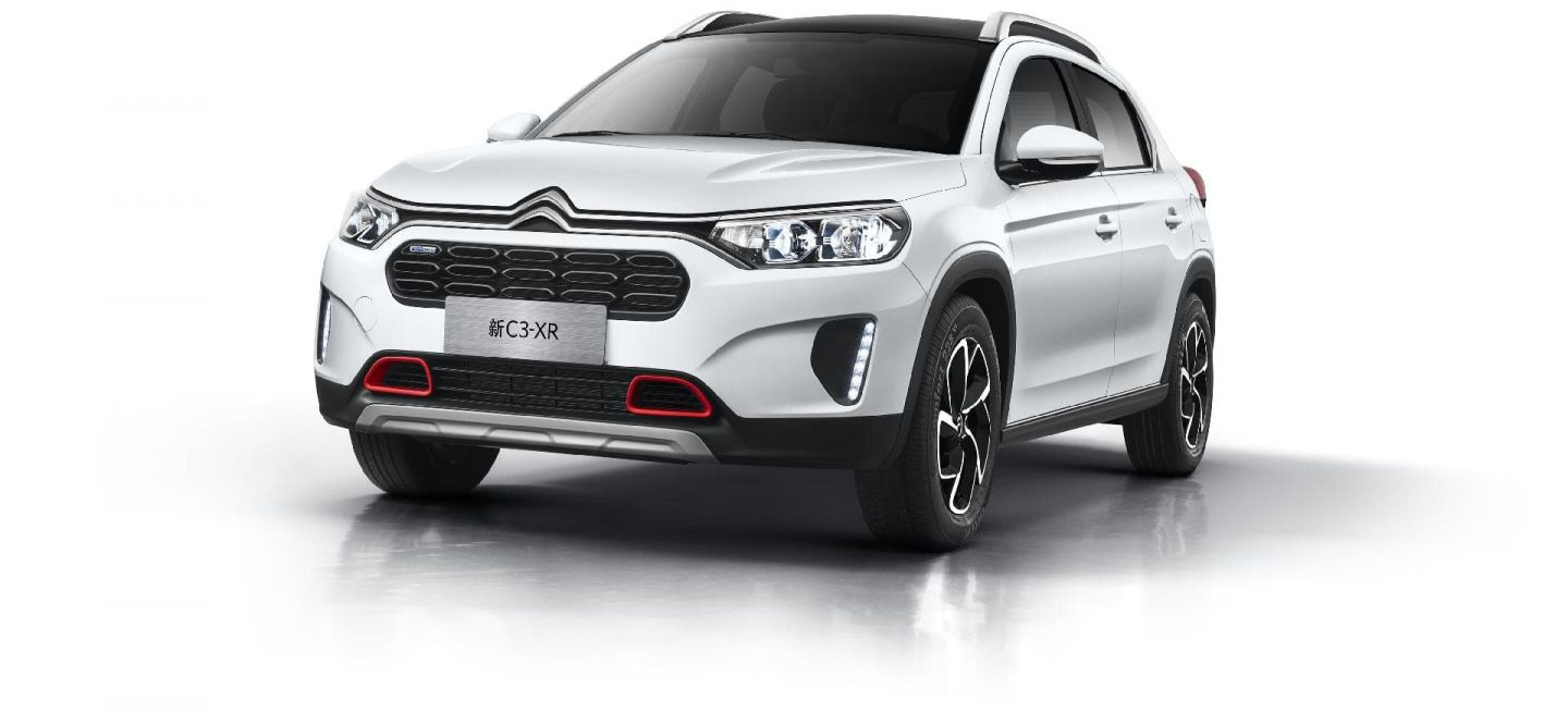Citroen C3 Xr 2019 Dm 1