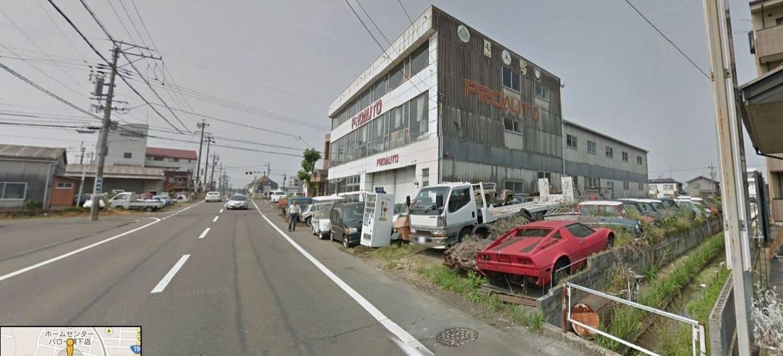 Concesionario Japón