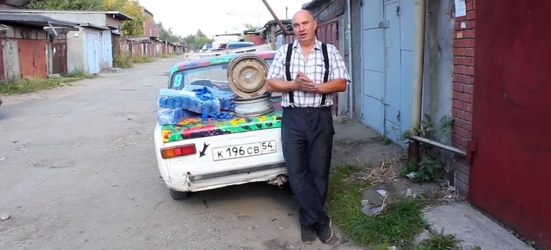 Lada Cinta Aislante