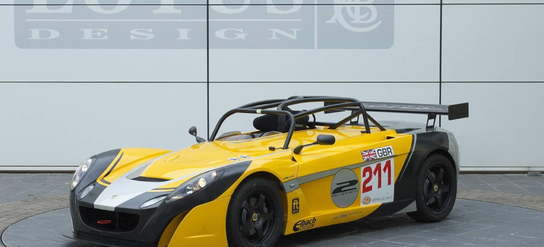 0ac1f57587f9 Lotus Sport 2-Eleven GT4 Supersport - Diariomotor