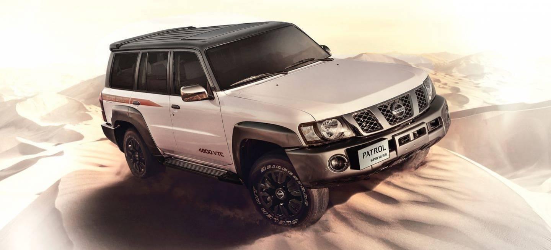 2021 Nissan Patrol Diesel Price and Release date