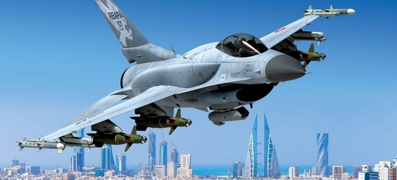 Radar Velocidad Avion Combate F 16