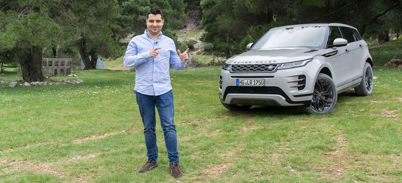 Range Rover Evoque 2019 Prueba Video