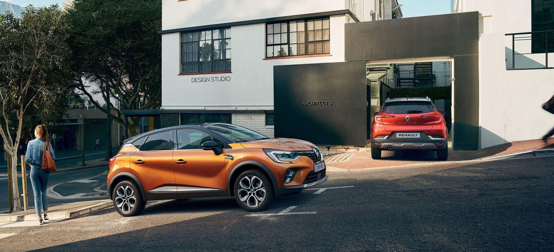 Renault Captur 2019 Naranja Atacama Exterior 11