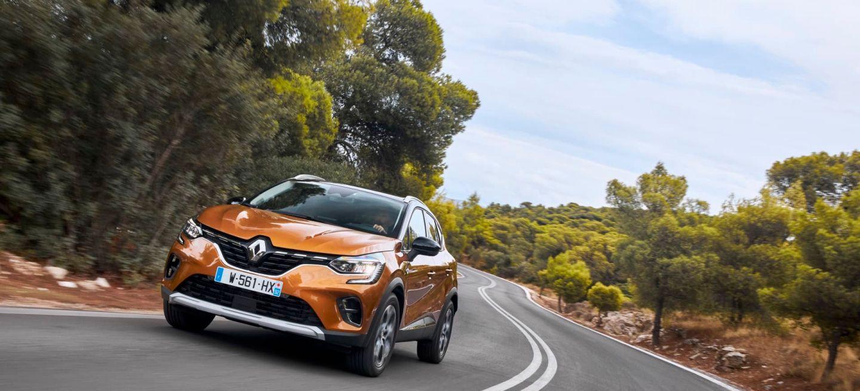 Renault Captur Naranja Exterior Dinamica 00026