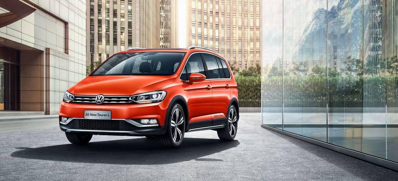 Volkswagen Cross Touran L China P