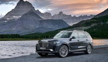Imagen del coche BMW X7