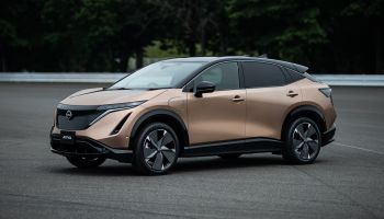 Imagen del coche Nissan Ariya