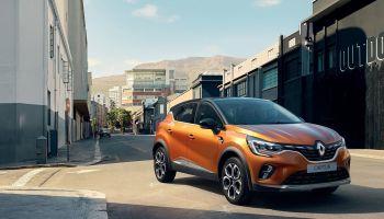 Renault Captur 2019 Naranja Atacama Exterior 10 thumbnail