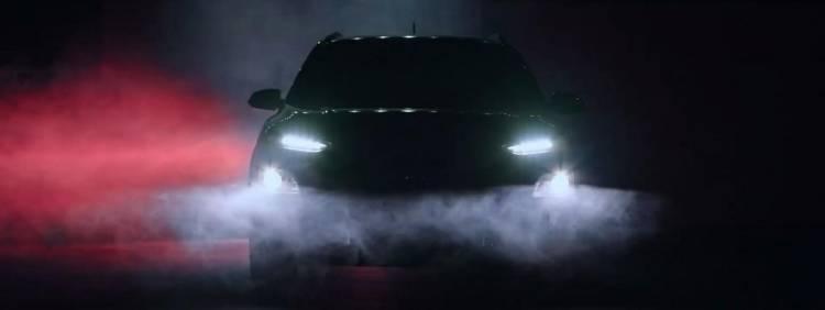 2017-kona-teaser-III-e2e
