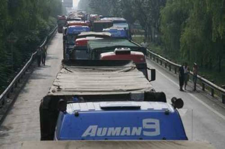 Atasco en China