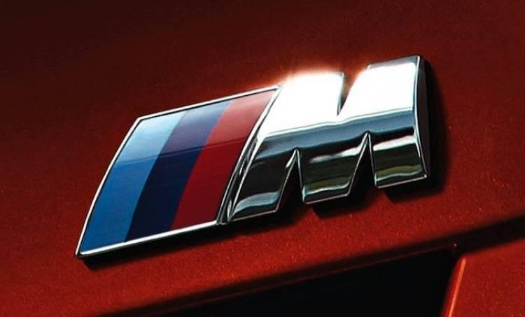 BMW M135i y M135i xDrive