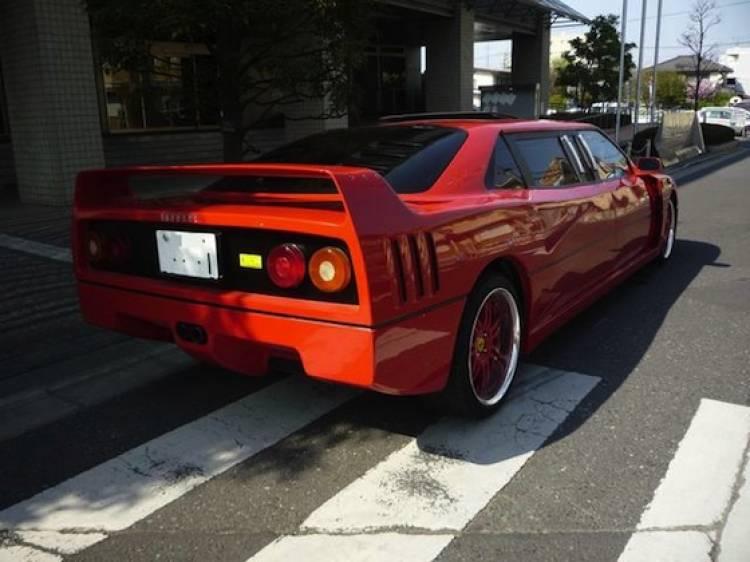El Ferrari F40 japonés limusina