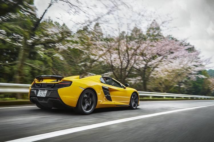 McLaren 650S Spider Hakone