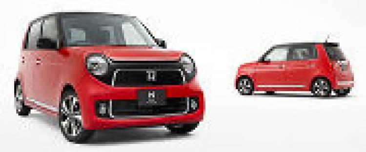 El Honda N-One también se viste de Mugen
