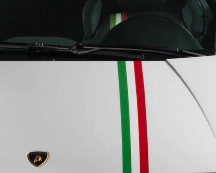 Lamborghini Gallardo Tricolore