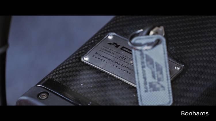 McLaren F1_chasis 044