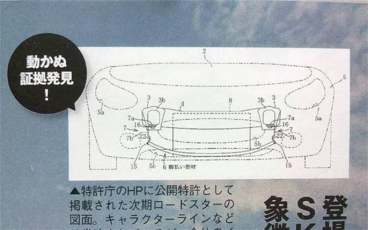 Menos de 1.000 kg y motor 1.5 SKY-G para el próximo Mazda MX-5