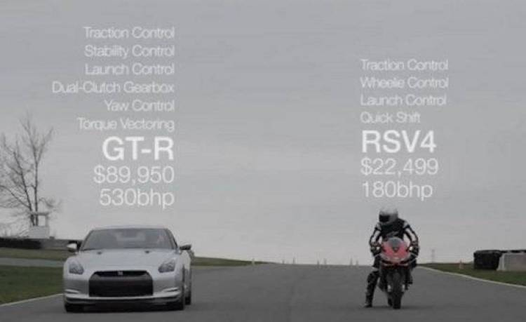Nissan GT-R vs Aprilia RSV4 Factory APRC SE