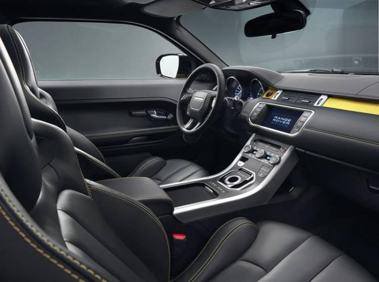 Range Rover Evoque Sicilian Yellow: un nuevo traje para el Evoque