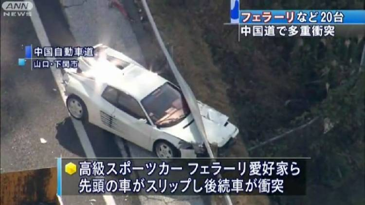 Accidente Ferrari en Japón