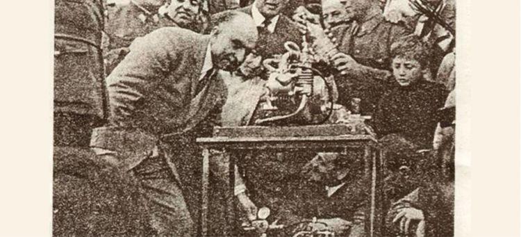 Arturo Estevez Motor De Agua Portada 01