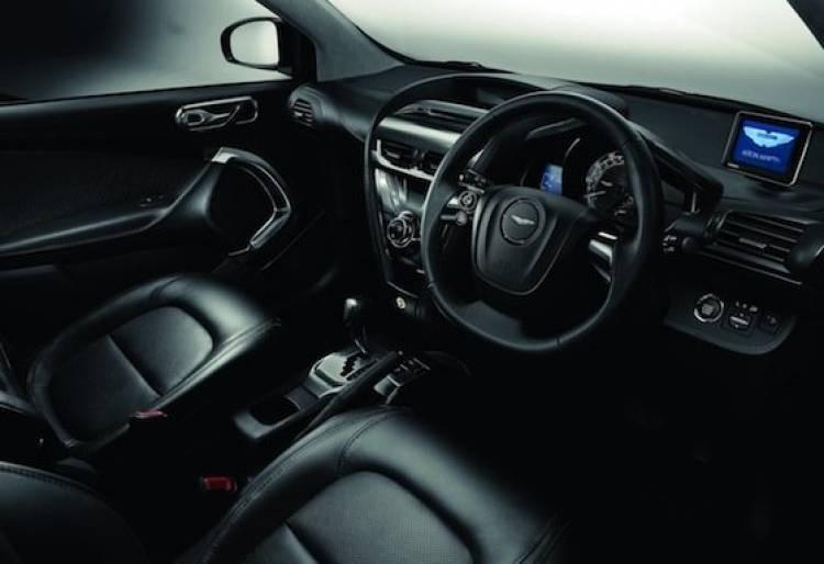 Aston Martin Cygnet Black Editions