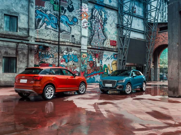 Audi Q2 L Dm 1