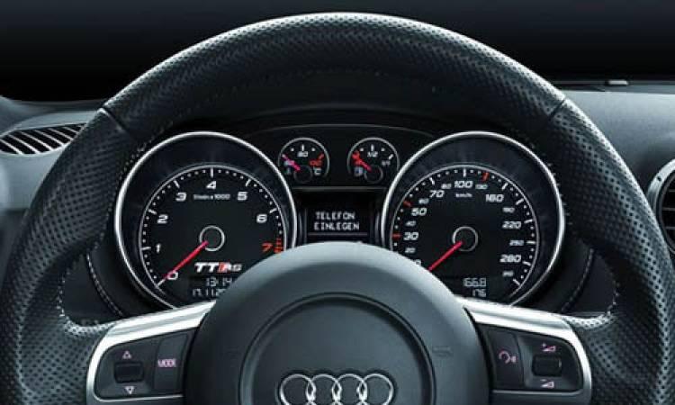 Velocímetro del Audi TT RS