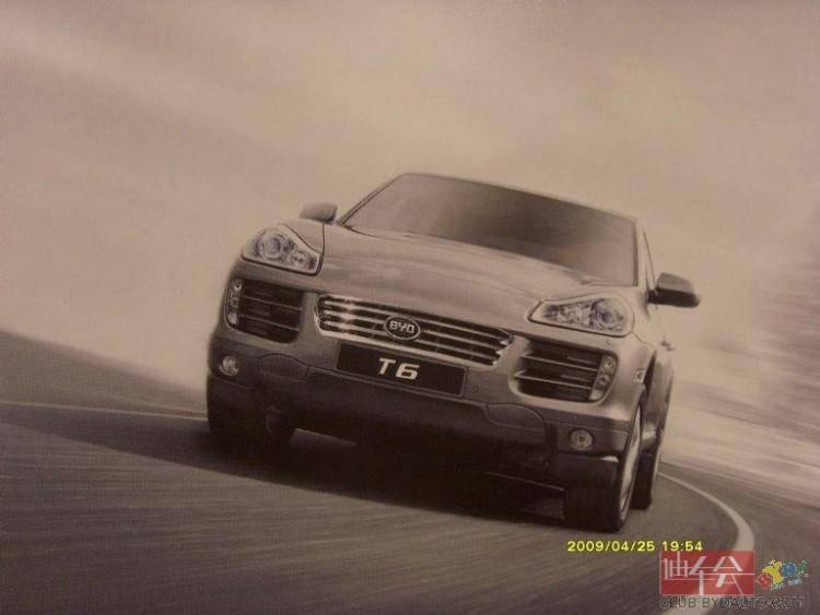 BYD T6: el clon del Porsche Cayenne