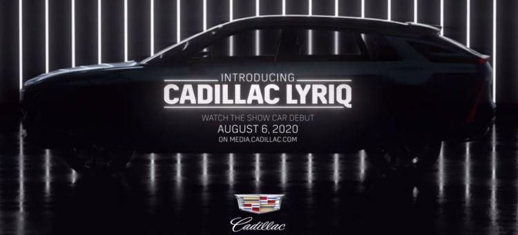 Cadillac Lyriq Teaser 1440