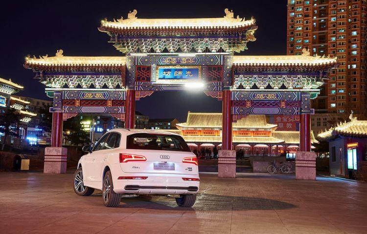 China Audi