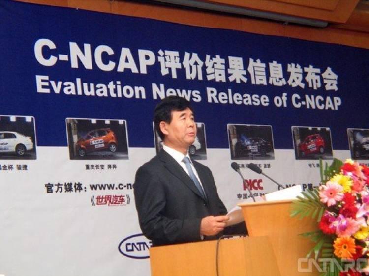 La controversia de la C-NCAP y los estándares de choque