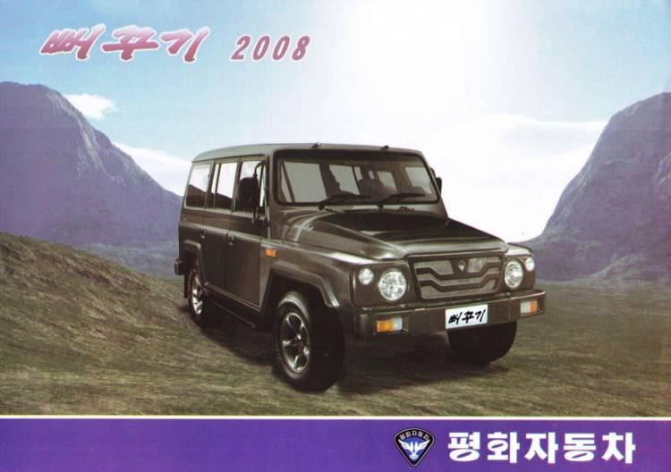 coche-corea-norte-5