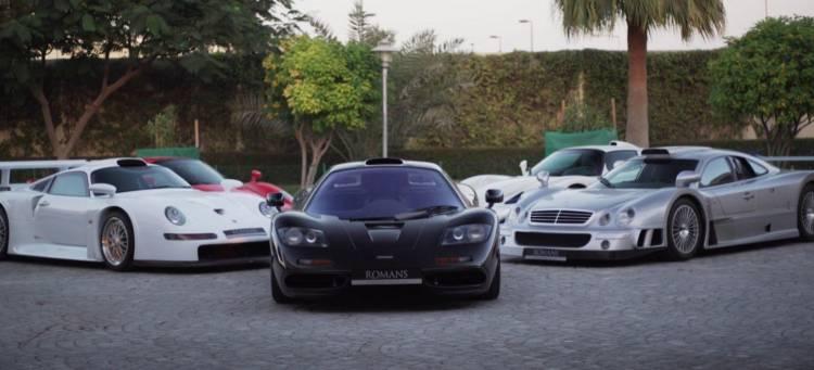 coleccion-coches-definitiva
