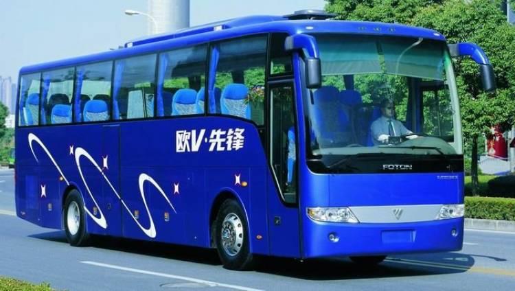 BAIC abrirá en Navarra una fábrica de autobuses eléctricos