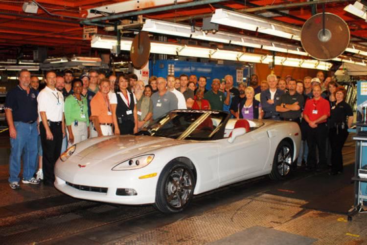 Planta Bowling Green de General Motors en Kentucky