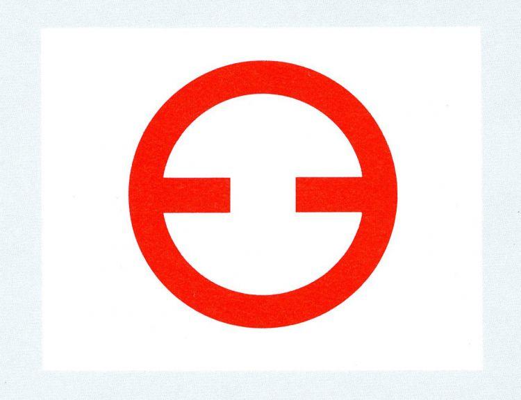 Historia Logo Mazda Toyo Coguo