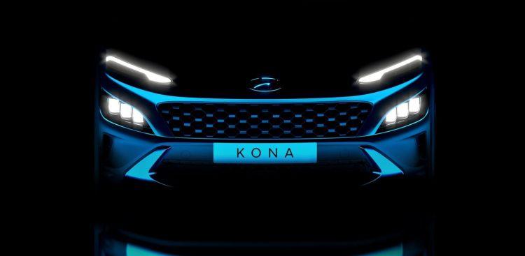 Hyundai Kona 2021 Teaser 0820 001