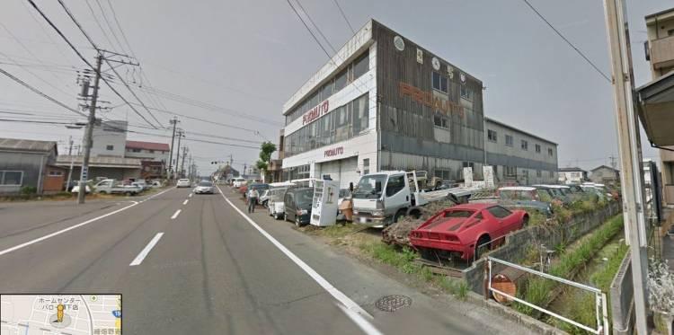 japon-google2
