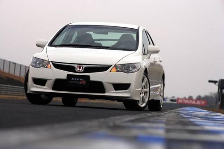 Adiós al verdadero Honda Civic Type R
