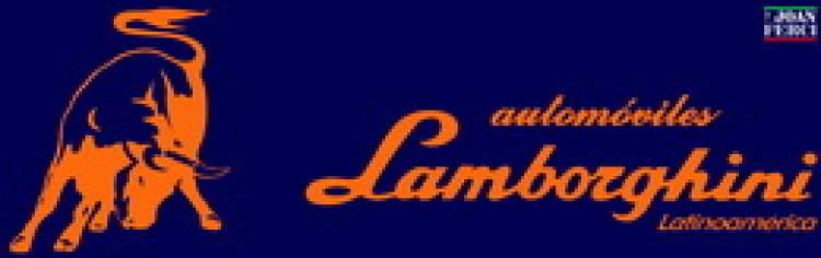 La Firma De Lamborghini Y Sus M 250 Ltiples Usos Diariomotor