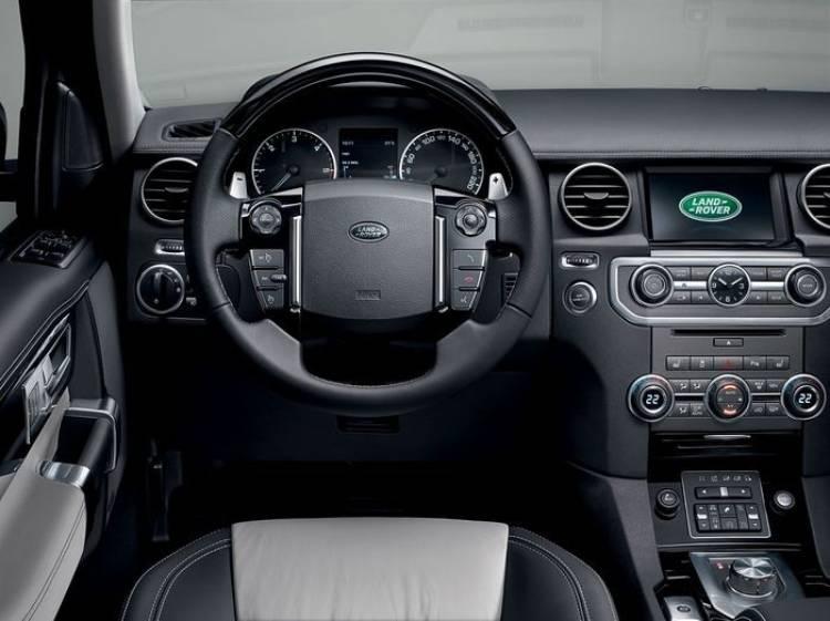 Land Rover Discovery XXV Special Edition, ¡estamos de cumpleaños!