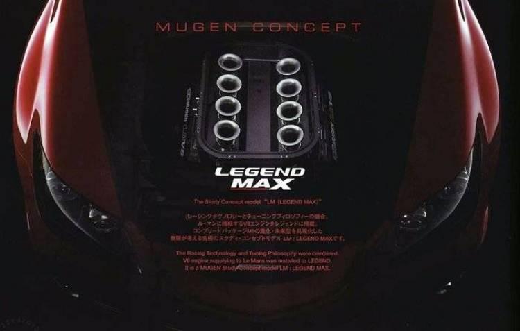 Mugen Legend Max, motor de competición y más de 500 CV, un prototipo radical