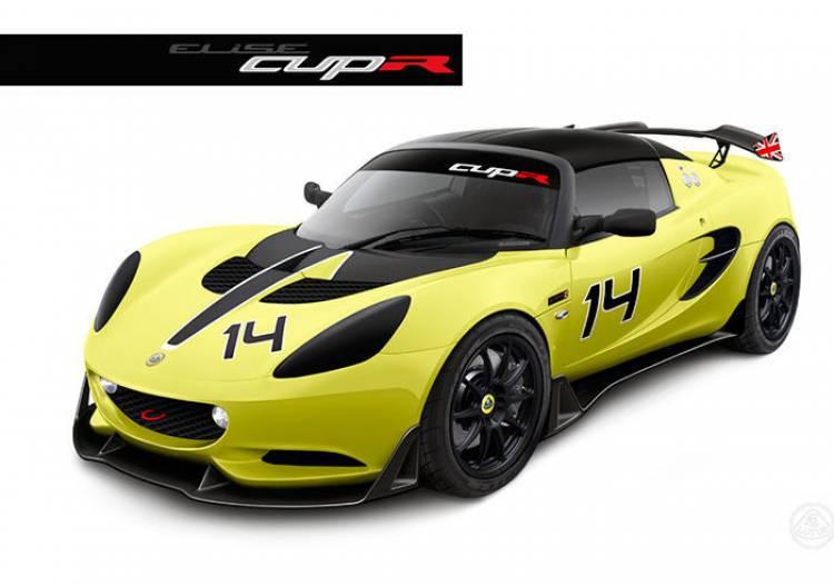 Lotus Elise S CUP R: listo para debutar en el Autosport 2014