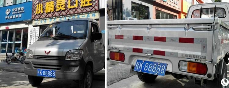 matricula-china-88888